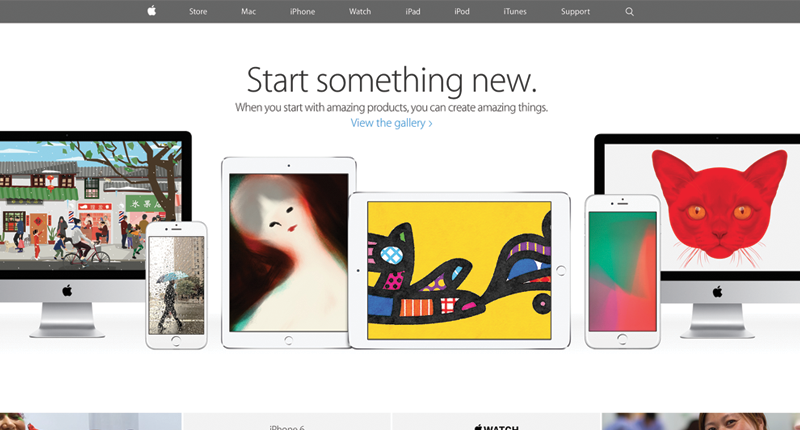 Apple's home page 2015