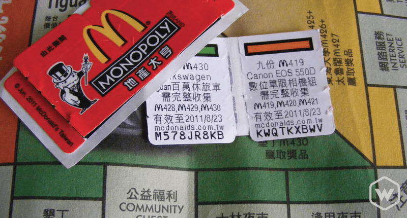 McDonald's monopoly sweepstakes pieces